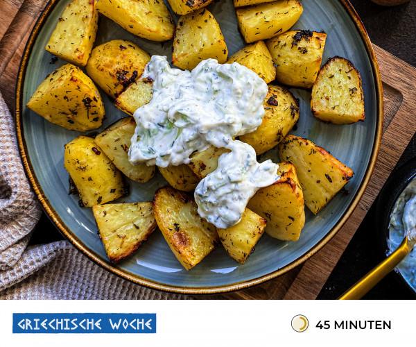 Griechische-Ofenkartoffeln-Rezept