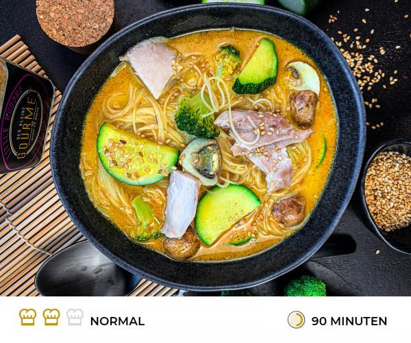 Thai-currysuppe-mit-huhn-rezept-der-kleine-gourmet